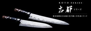 Japanese Kitchen Knives Australia Japanese Chef U0027s Knife Imports Frutus Co Ltd