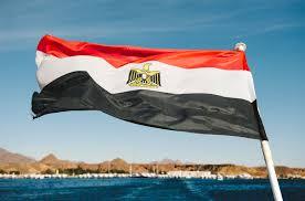 Cairo Flag Egypt Detains Female Singer For U0027inciting Debauchery U0027 In Video