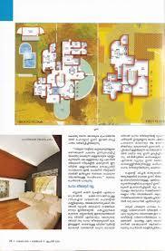 designer builder april 2009 bca architecture