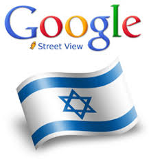 israel google google s street view gets ok to launch in israel search engine land