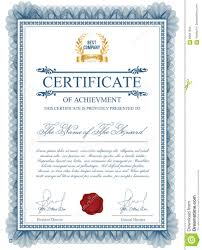 certificate template with guilloche elements stock vector image