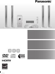 home theater panasonic panasonic home theater system sc ht744 user guide manualsonline com