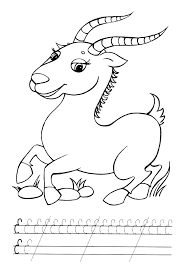 8 best antelope coloring pages images on pinterest animal