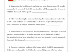 5th grade word problems worksheets u0026 free printables education com