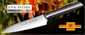 kitchen knives review unique shun kitchen knives review home decoration ideas