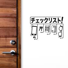 before leaving japanese checklist wall sticker sketch wall decor