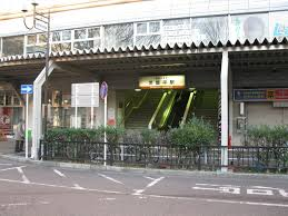 Tokiwadaira Station