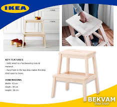 bekvam step stool free delivery ikea tcat philippines online