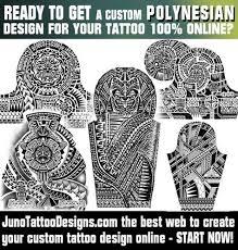 polynesian tattoos template juno
