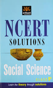 ncert solutions science for class 9th old edition amazon in