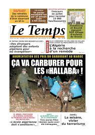 consomag fournitures bureau calaméo le temps d algérie edition du mardi 05 juin 2012