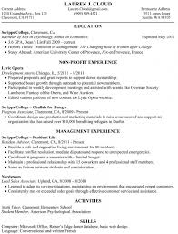 Nordstrom Resume Should You Have An Objective On A Resume Esl Essay Writing Tips