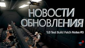pubg 1 0 patch notes update news pubg 1 0 test build patch notes 3 youtube