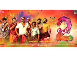 mollywood news malayalam cinema news