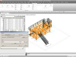 software for steel structure layout