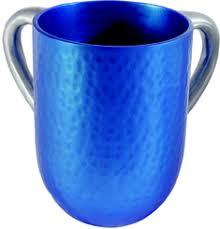 netilat yadayim cup netilat yadayim cups judaica more