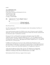 public interest cover letter immigration lawyer cover letter