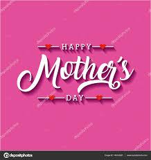 happy mothers day design u2014 stock vector yupiramos 146142621