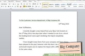 how to write a complaint letter to a company with sample letters