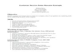 Objective Resume For Customer Service Retail Sales Resume Sample Resume Retail Sales Customer Service