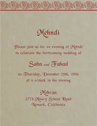 mehndi cards indian wedding cards