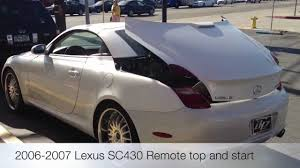 lexus remote top and start sc430 from the oem fob beverly hills