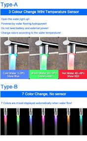 led faucet light temperature sensor rgb glow shower water shower