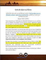 demande de carte de sejour apres mariage carte de séjour pour un étranger au maroc le guide
