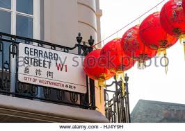 New Year Decorations Uk by Chinese Sign And Lanterns Gerrard Street Chinatown London Uk Stock