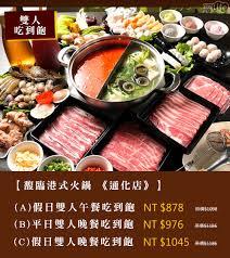 lyc馥 de cuisine lyc馥cuisine 100 images boat hill 舟山詩詞淘海洗玉集my poems