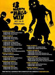 freeform announces 13 nights of halloween movie schedule