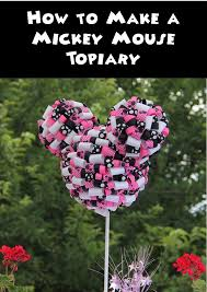 How To Make Ribbon Topiary Centerpieces by Mickey Mouse Craft U2013 Mouse Ears Mom