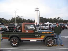 jeep pathkiller 82 in camilla georgia