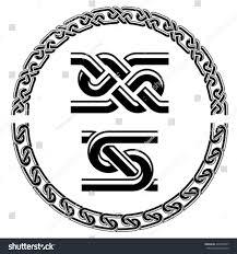 vector seamless ornamental knot frames stock vector 229304557