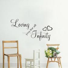 online get cheap style fashion quotes aliexpress com alibaba group love quotes wall decals loving you all for infinity wall stickers fashion art carved home decor for living room bedroom