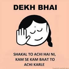 Bahan Meme - pin by queen thought q t on dekh bhai pinterest memes