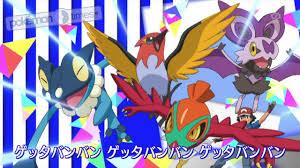 pokemon ash 27s pokemon images pokemon images