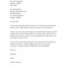 bank teller cover letter sample letters of for resume cover letter