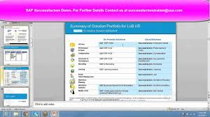 sap successfactors training youtube