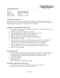 Restaurant Assistant Manager Resume Conversation Format Essay Honours Thesis Anthropology Professional