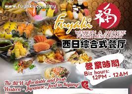 japanese fusion cuisine fuyaki japanese fusion restaurant home kajang