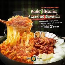 cuisine pro 27 โปรโมช น ท คคาลบ ก นอ ม ได เง นค น ก นเท าไหร ค นเท าน น