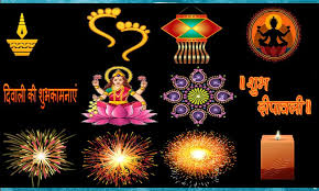 diwali cards diwali greetings android apps on play