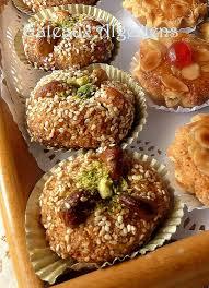 cuisine alg駻ienne gateaux gateau algerien les couronnes à la noix de cajou