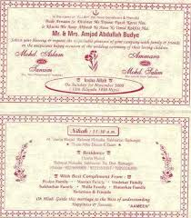 wedding invitations quotes wedding invitation quotes futureclim info