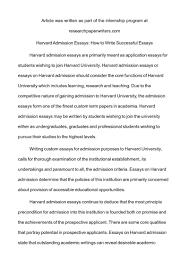 how to write a university application essay sample resignation