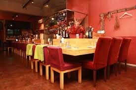 the national bar dining rooms