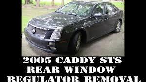 2003 cadillac cts window regulator 2005 cadillac sts rear window regulator removal 320hp v8 rwd