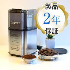 Cuisinart Dbm 8 Coffee Grinder Alphaespace Inc Rakuten Global Market Cuisinart Coffee