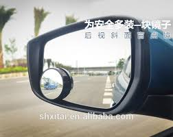 Best Blind Spot Mirror Xitai High Quality Rearview Mirror Accessories Auto Blind Spot